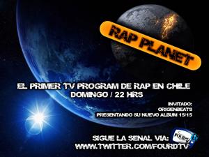 Rap Planet